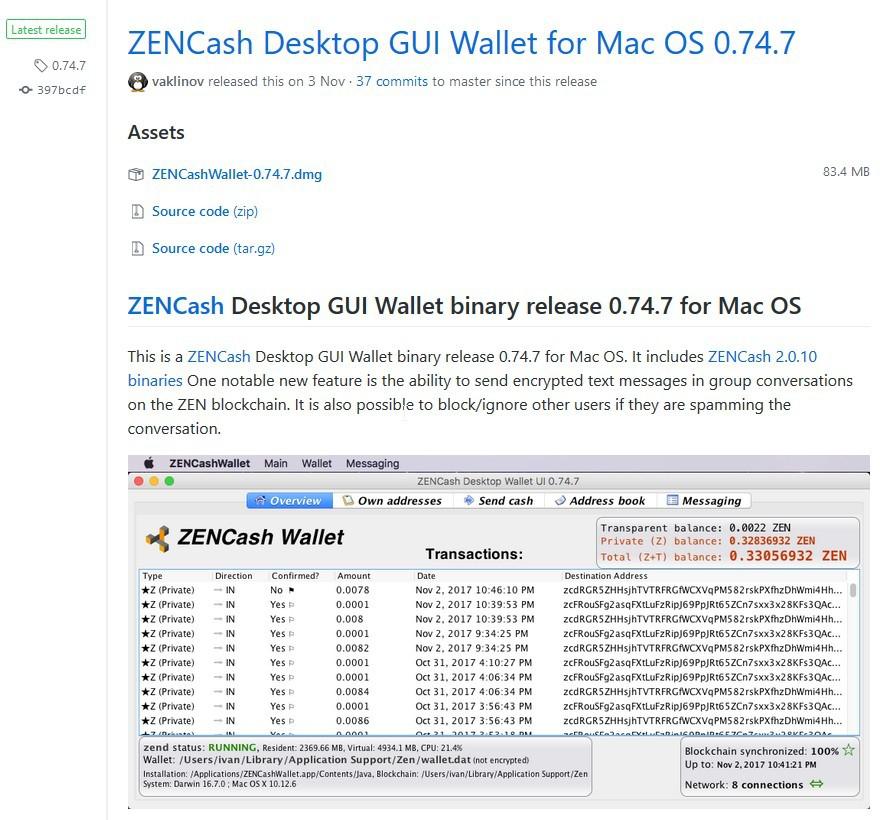 zencash钱包安全节点ZEND软件安装和更新教程截图swing wallet zend software update tutorial in chinese.