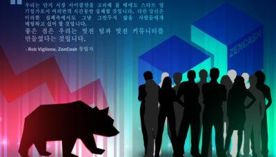 Korean blog featured