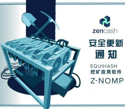 z-nomp-update chinese