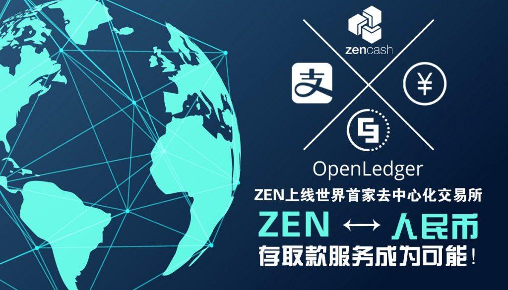 zen on openledger cn