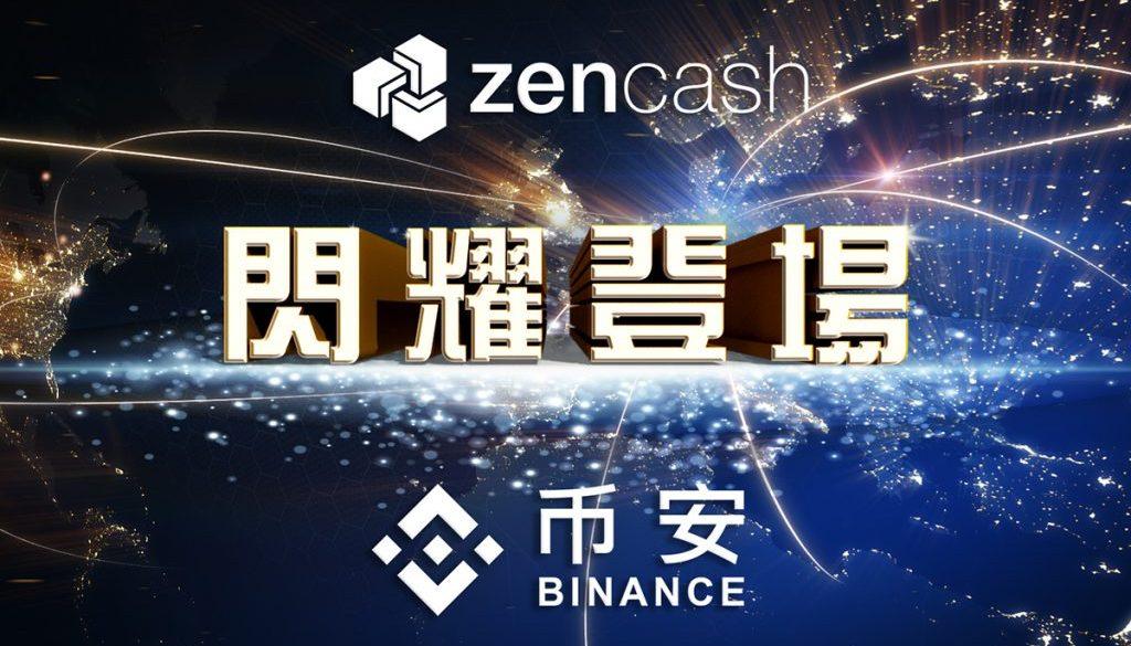 Zencash-Binance Chinese