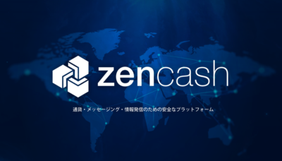 tokyo zencash meetup cover image