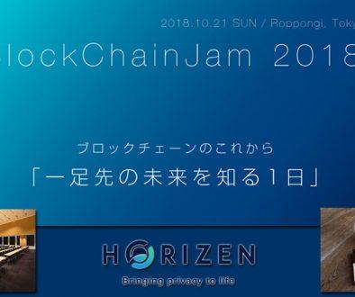 blockchainjam2018