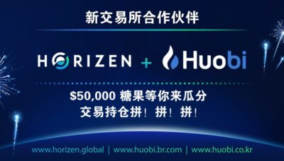 Huobi-exchange-listing-chinese