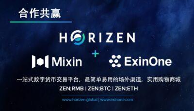ExinOne_banner_DEC18_cn