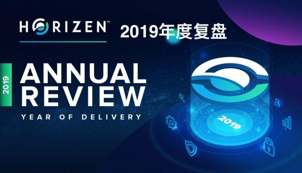ZBF_2019-review-promo-1024x585-1050x600