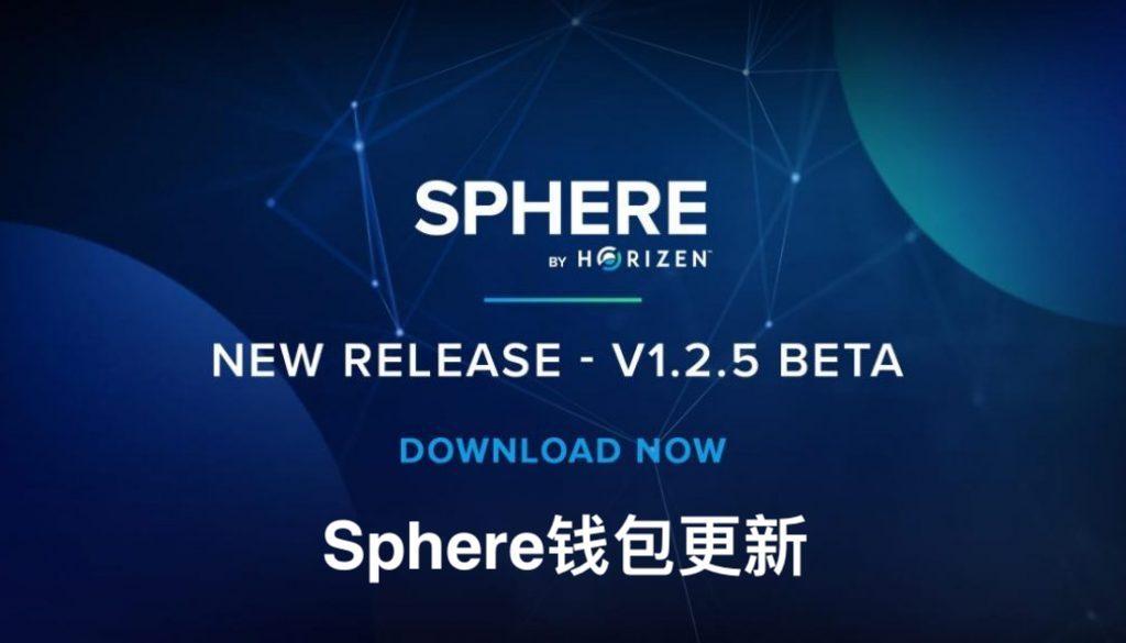 v1.2.5b-releasejpg-1024x576-1024x585
