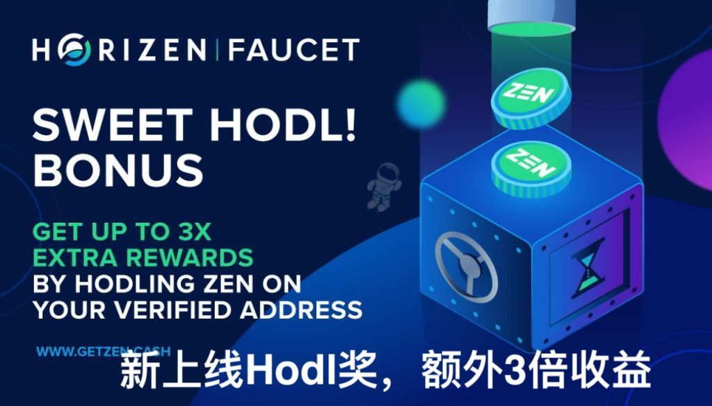 Faucet_Hodl-Bonus-1024x576-1024x585