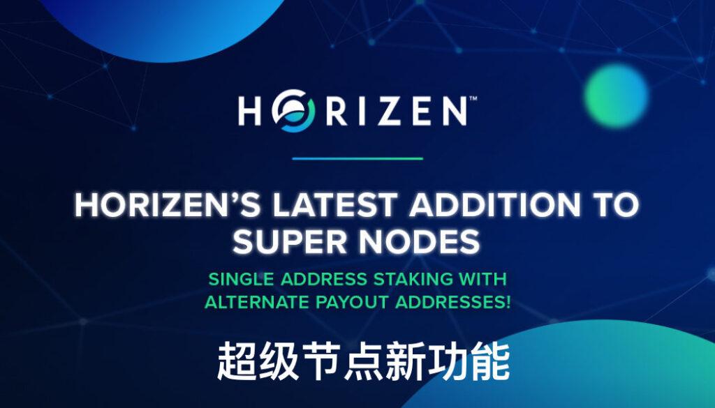 SuperNodes-update-SEPT20-1050x600